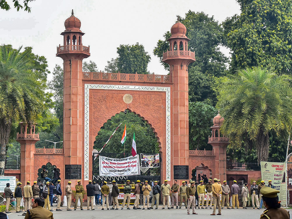 Police deployed on the campus of Aligarh Muslim University.
