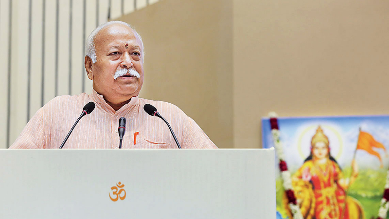 Mohan Bhagwat demands law for Ram temple construction in Ayodhya