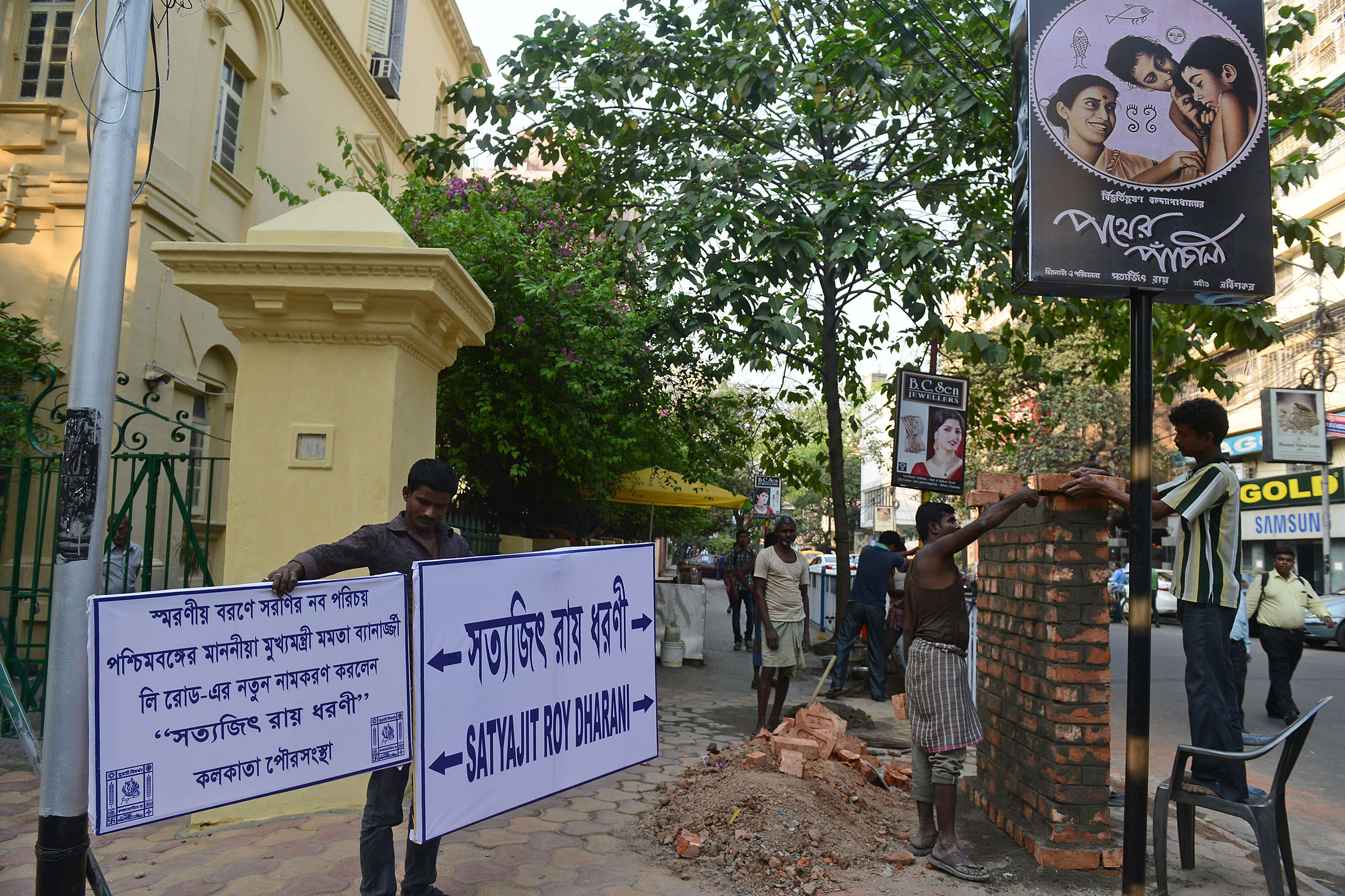 Lee Road was renamed Satyajit Ray Dharani by Mamata Banerjee