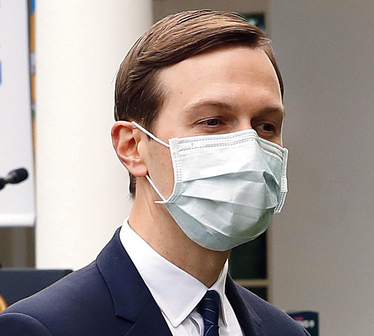 US President Donald Trump's son-in-law and adviser Jared Kushner in a mask at the White House.