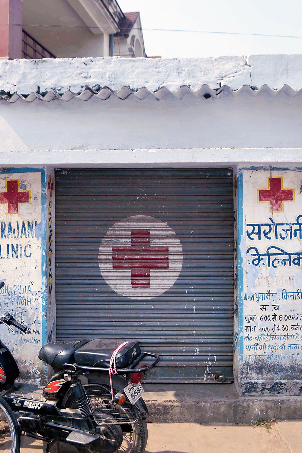 Sarojini Clinic at Kitadih in Parsudih on the outskirts of Jamshedpur on Monday.