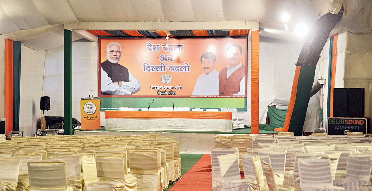 The Delhi BJP office on the poll results day on Tuesday.