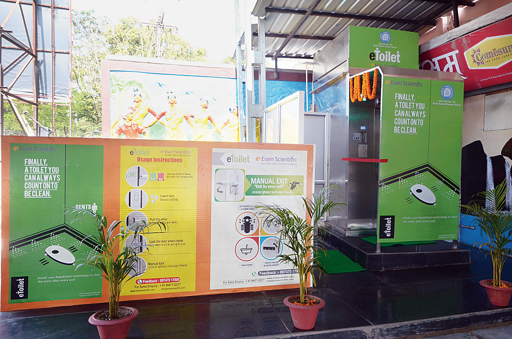 Smart loo: The e-toilet at Ranchi station on Saturday.