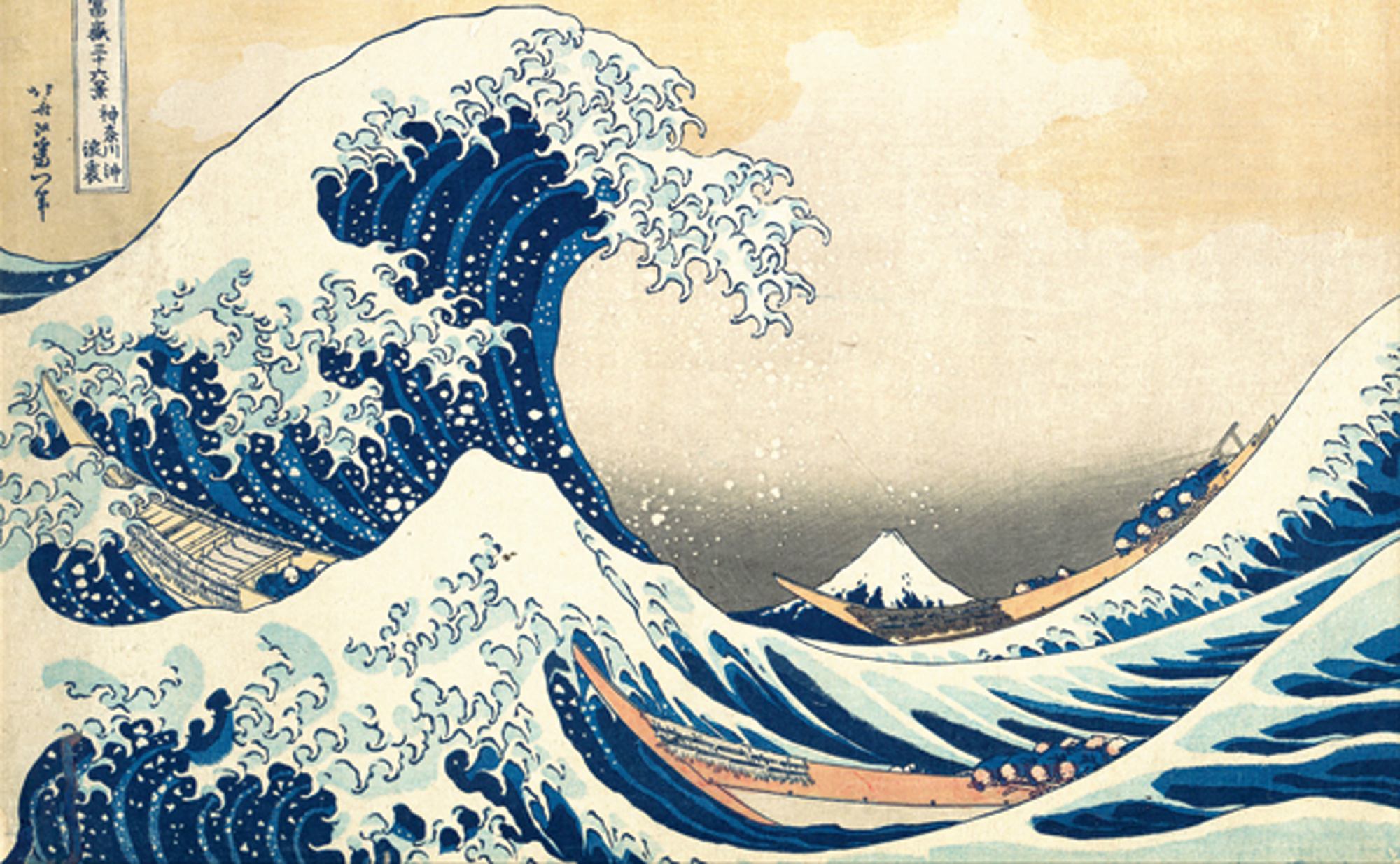 The Great Wave off Kanagawa, Print by Hokusai