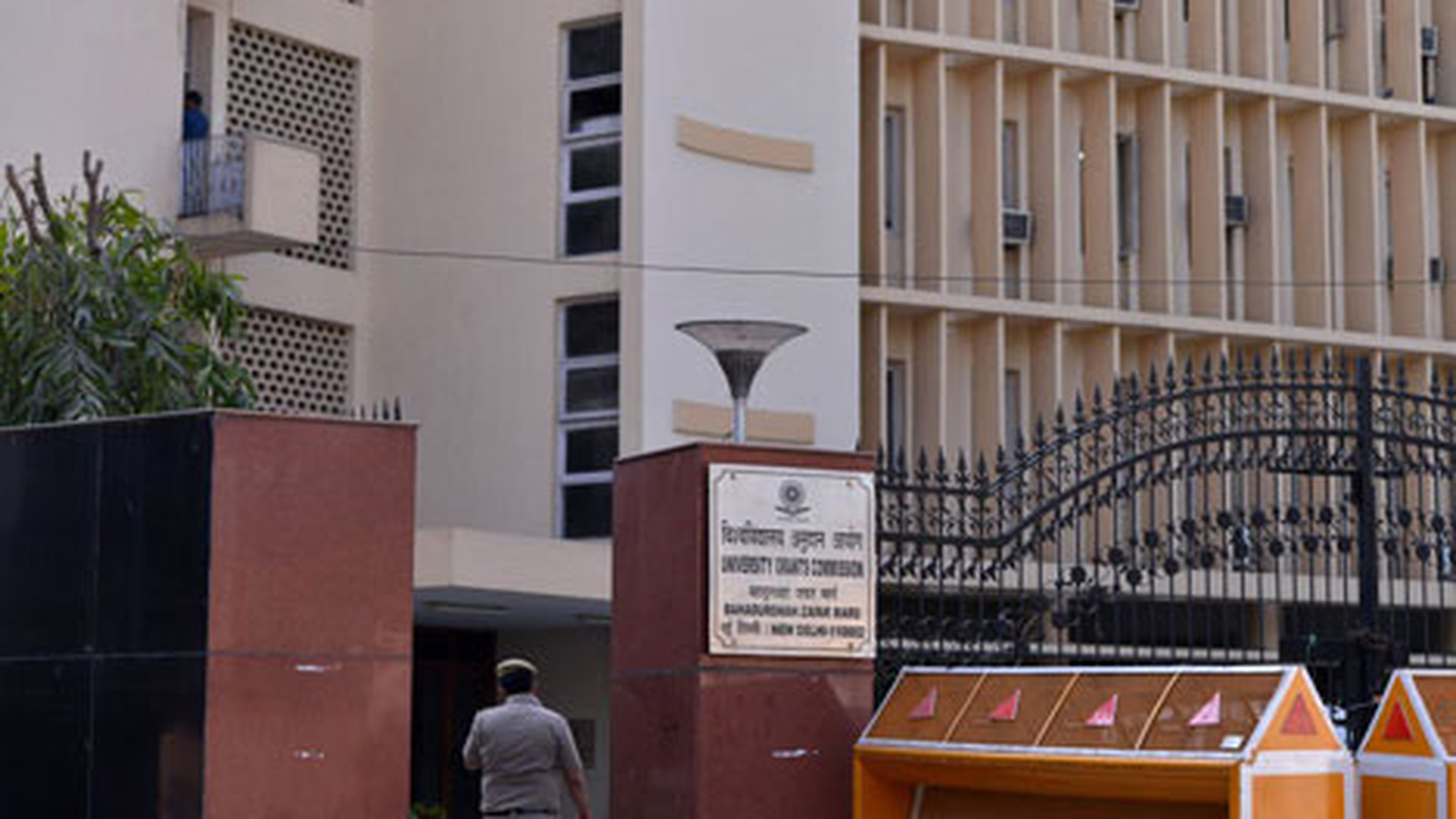 The UGC building in Delhi.