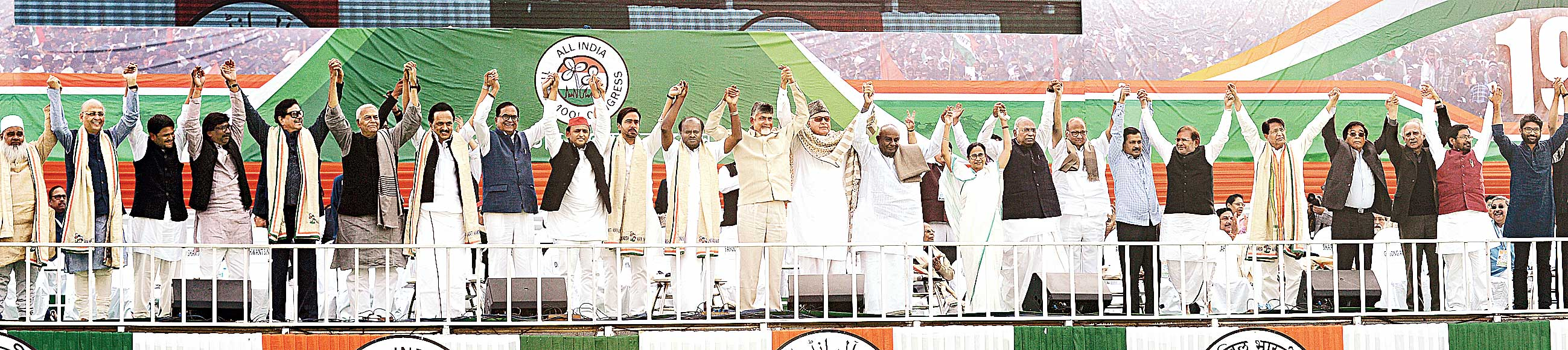 Opposition leaders share the stage with Mamata Banerjee in Calcutta at the Brigade on Saturday.
