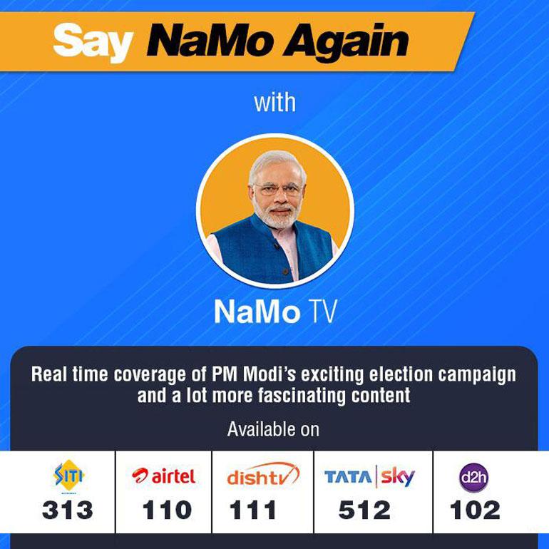 Scurry to EC over NaMo TV