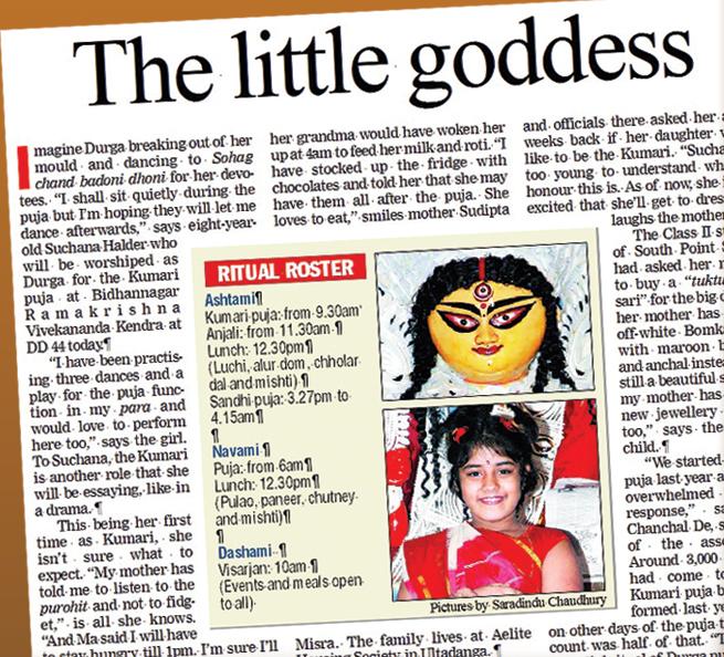 A grab of The Telegraph Salt Lake report on little Suchana being worshipped in Kumari puja on Ashtami in 2010 at Bidhannagar Ramakrishna Vivekananda Kendra