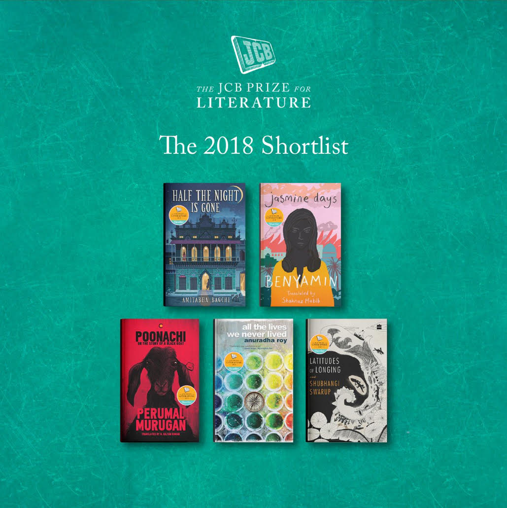 The JCB Prize for Literature 2018 shortlist