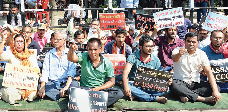 A demonstration in Guwahati on Wednesday demanding repeal of the Citizenship Amendment Act and unconditional release of Akhil Gogoi