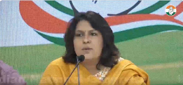 Congress spokesperson Supriya Shrinate said at the news conference.