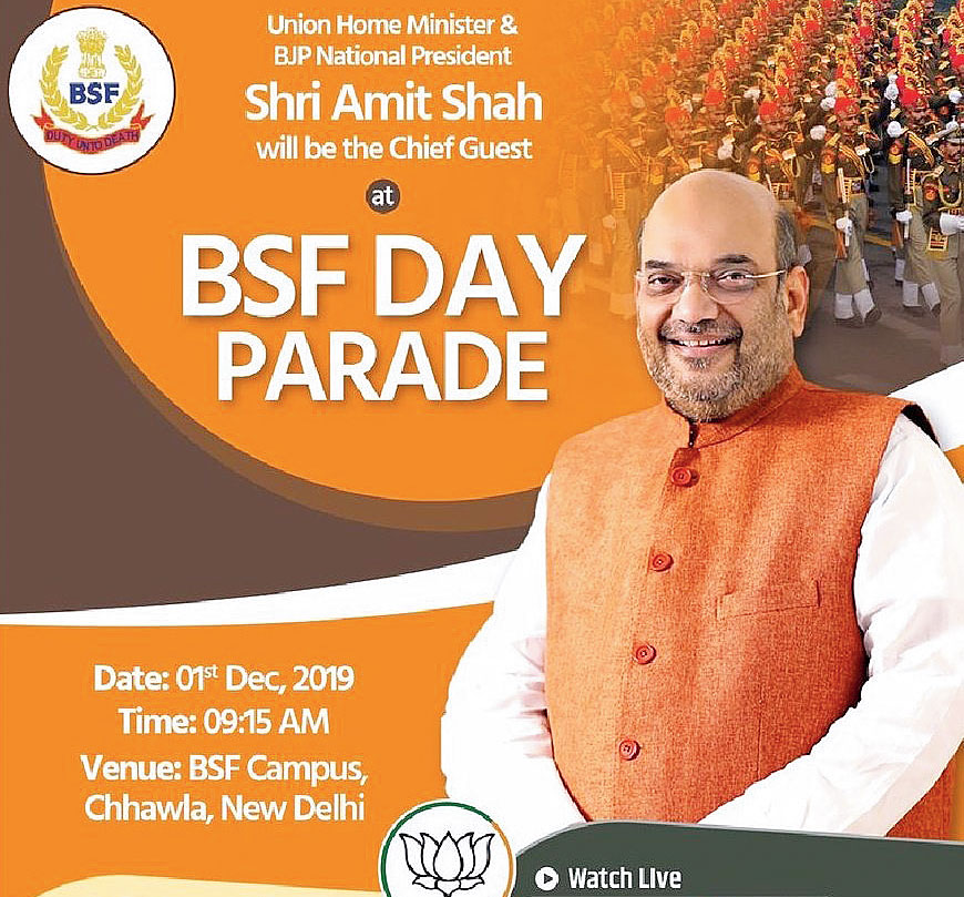 An invite to the BSF event, shared by the BJP