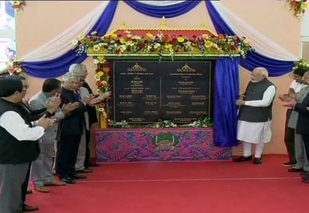 Prime Minister Narendra Modi  inaugurates the first greenfield airport of Sikkim at Paykong on Monday.