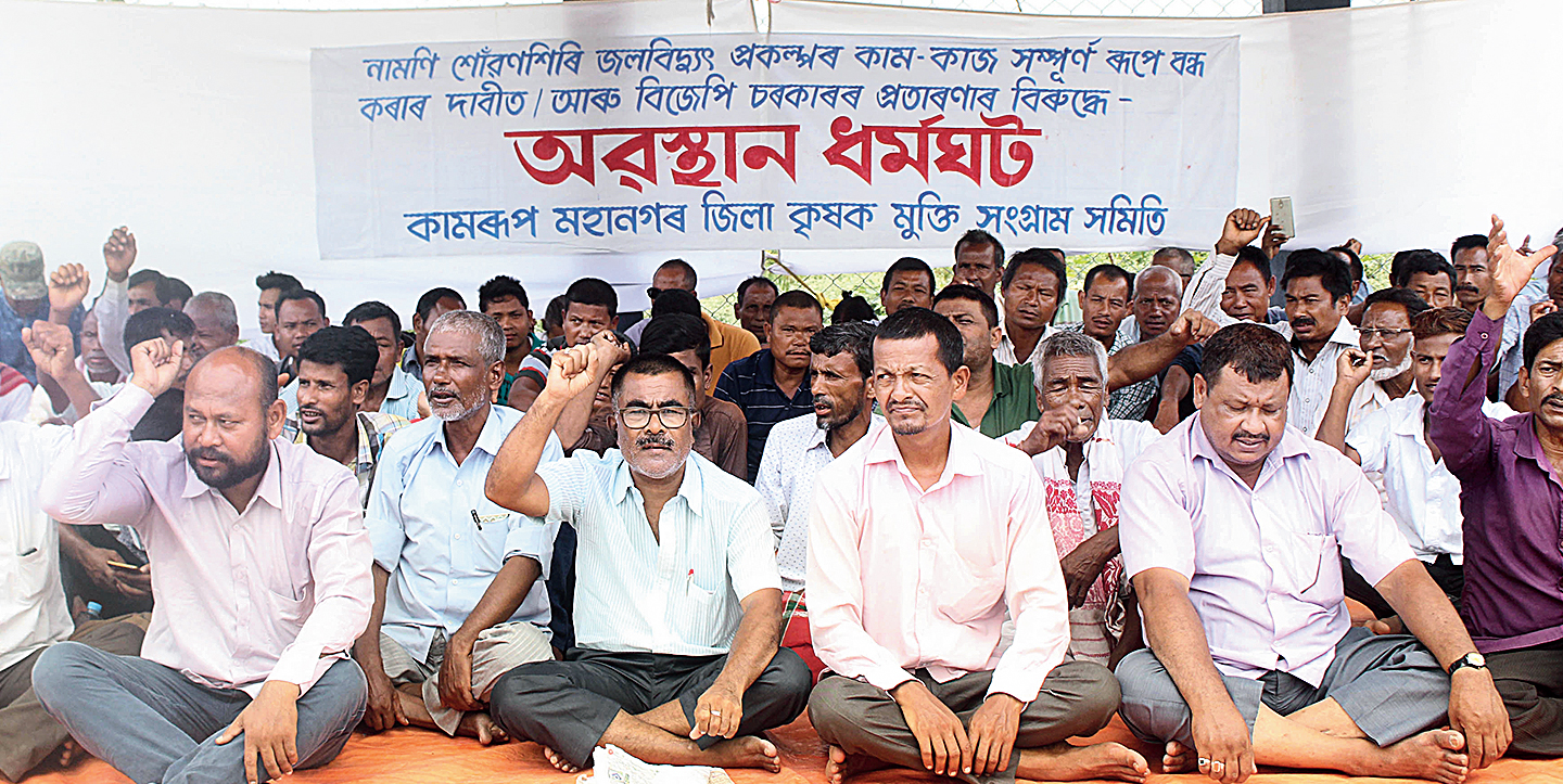 KMSS activists stage a demonstration in Guwahati on Monday.
