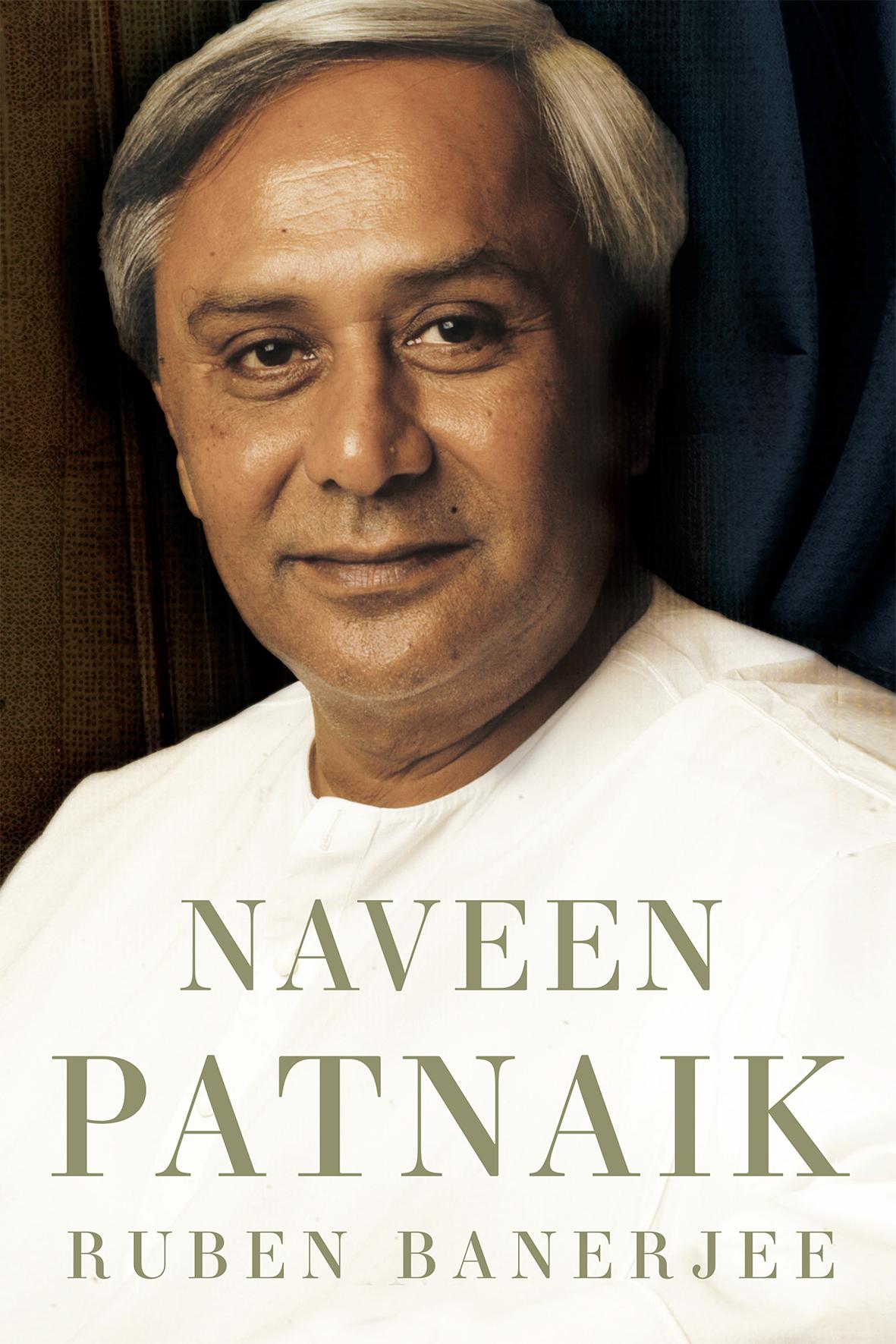 Book Cover: Naveen Patnaik by Ruben Banerjee