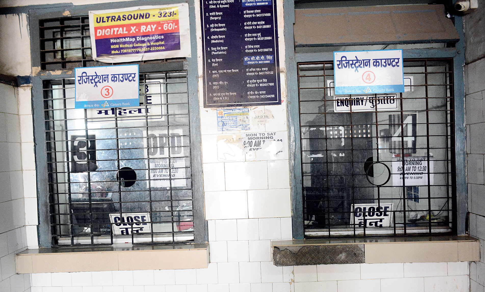 The closed OPD at MGM Medical College and Hospital in Sakchi, Jamshedpur,  on Monday.