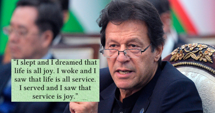 The quote that Imran Khan attributed to Kahlil Gibran.