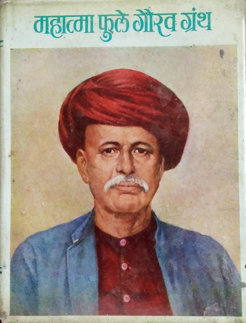 Thinker and reformer Jyotirao Phule