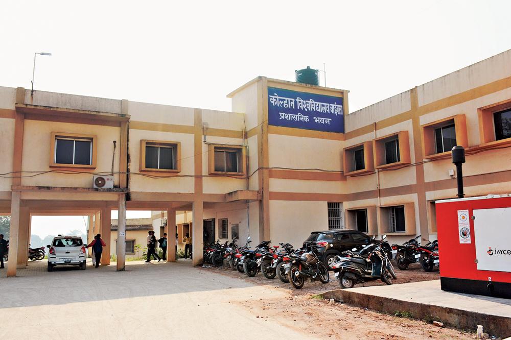 Counselling push: Kolhan University