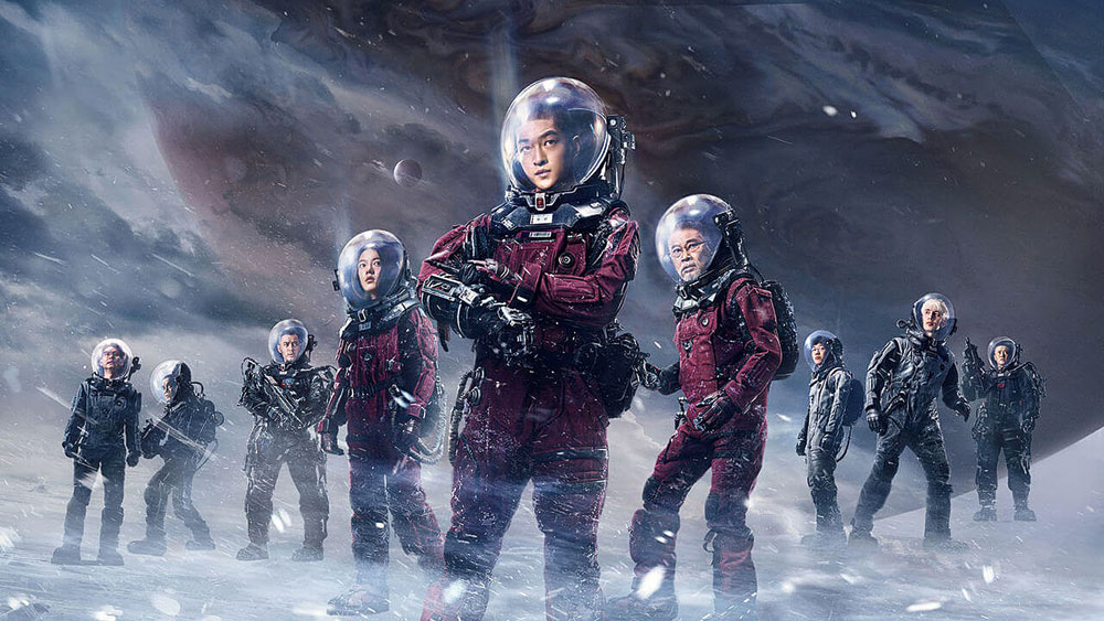 Wu Jing as Liu Peiqiang in The Wandering Earth