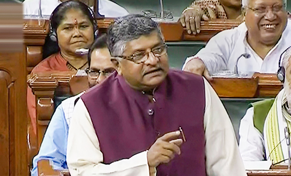 Union Law and Justice Minister Ravi Shankar Prasad speaks in the Rajya Sabha during the Budget Session of Parliament, in New Delhi on Thursday, July 25, 2019.