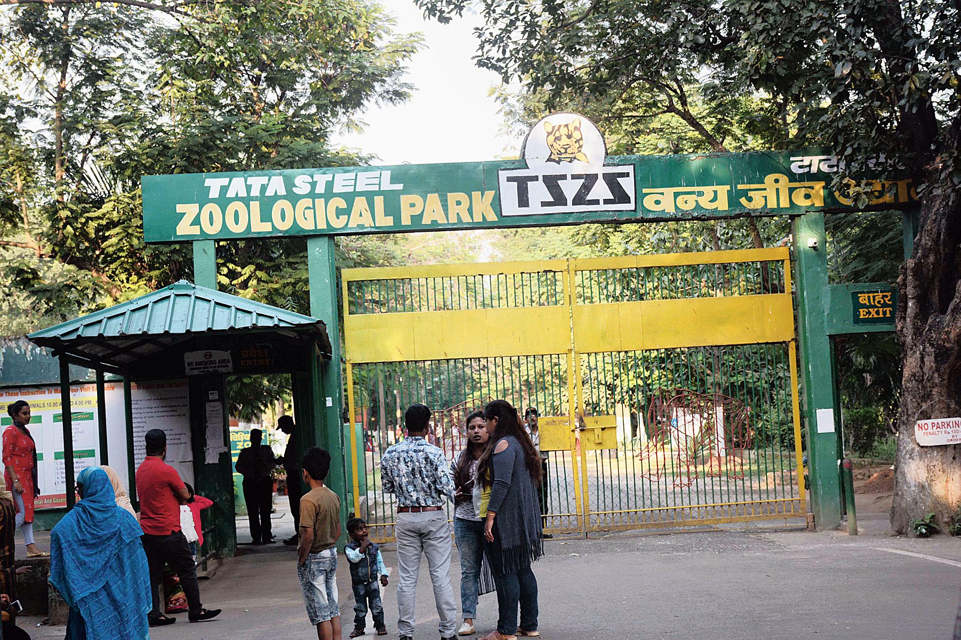 Tata zoo, Jamshedpur.