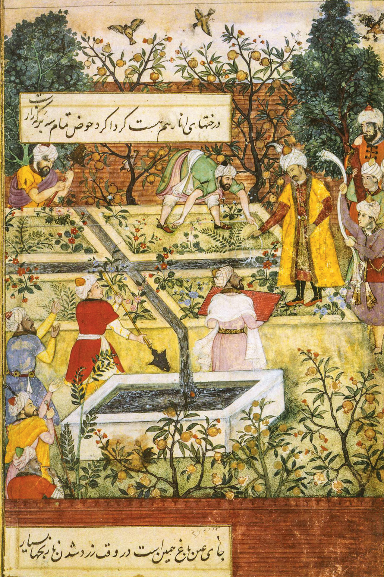 Babur supervising the laying out of a Kabul garden, from Baburnama; by Bishndas;  opaque watercolour on paper, c. 1590. Image credit: Victoria and Albert Museum, London