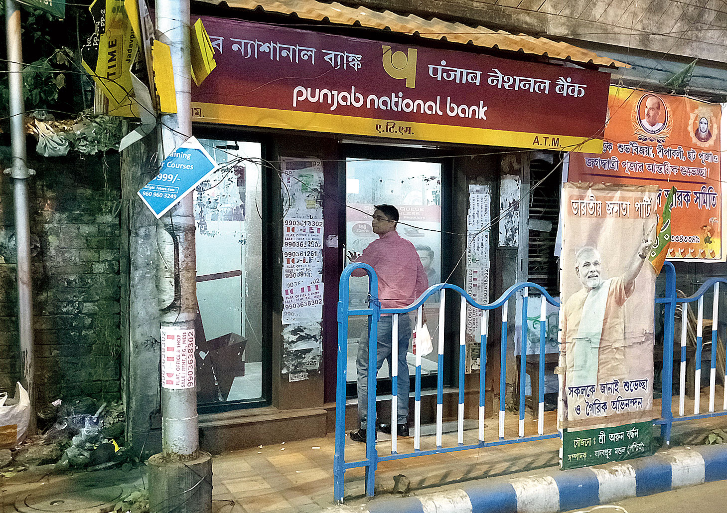 The ATM at Sulekha in Jadavpur which police said was among those that were targeted.