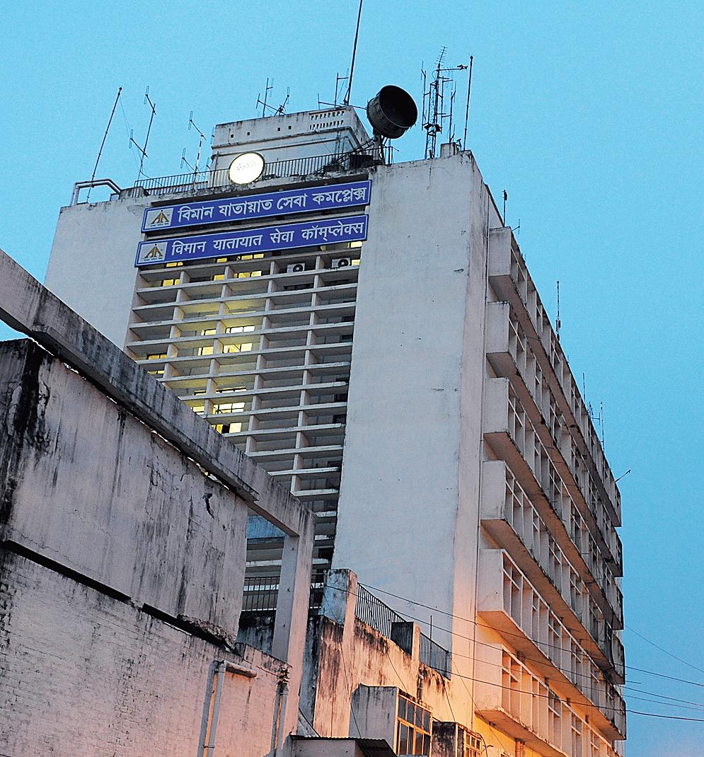 The air traffic control of the Calcutta airport