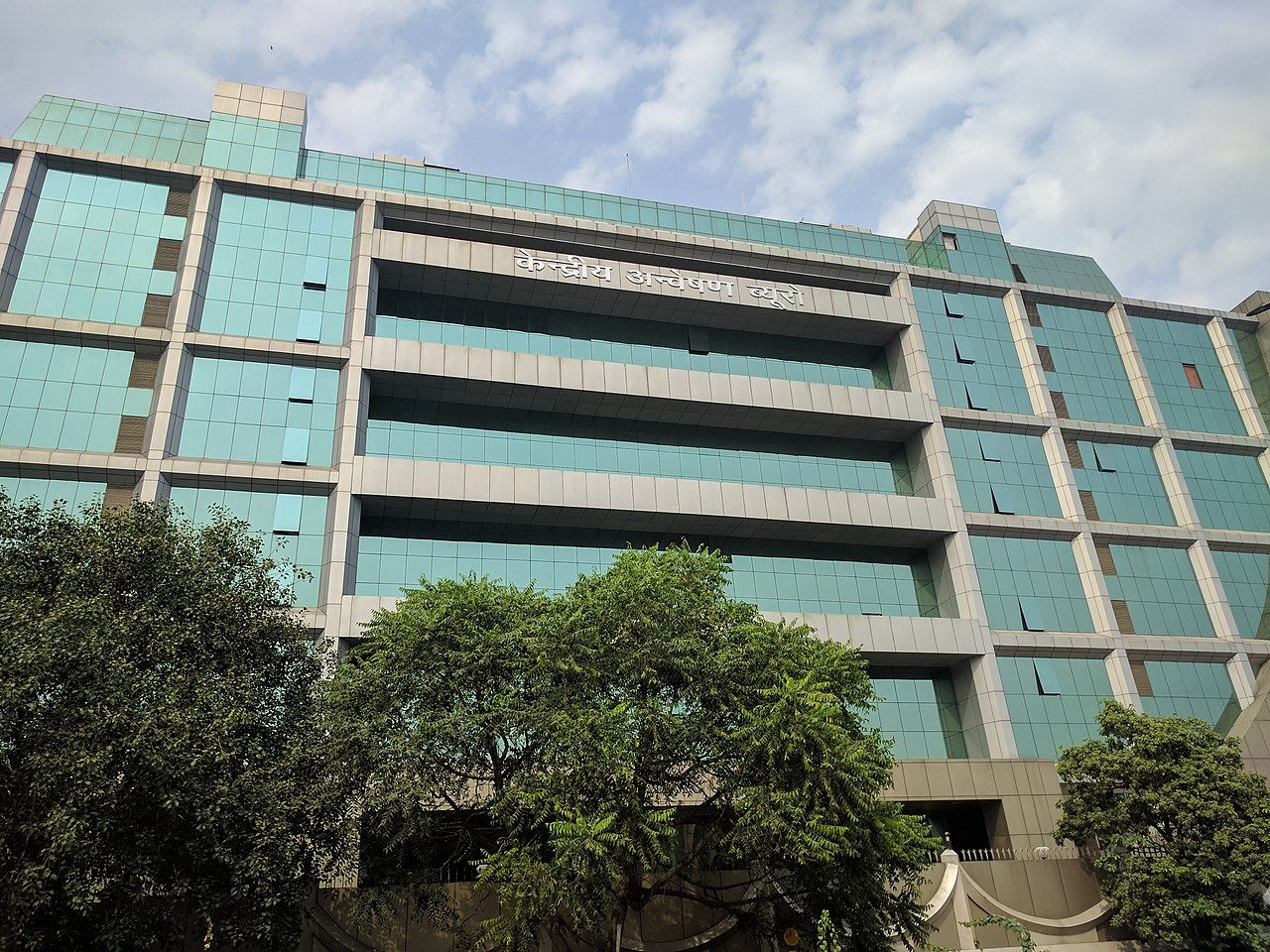 The CBI headquarters in Delhi. The politicization of the agency — parties across the political spectrum are equally responsible for this — makes it nearly impossible for it to function independently.