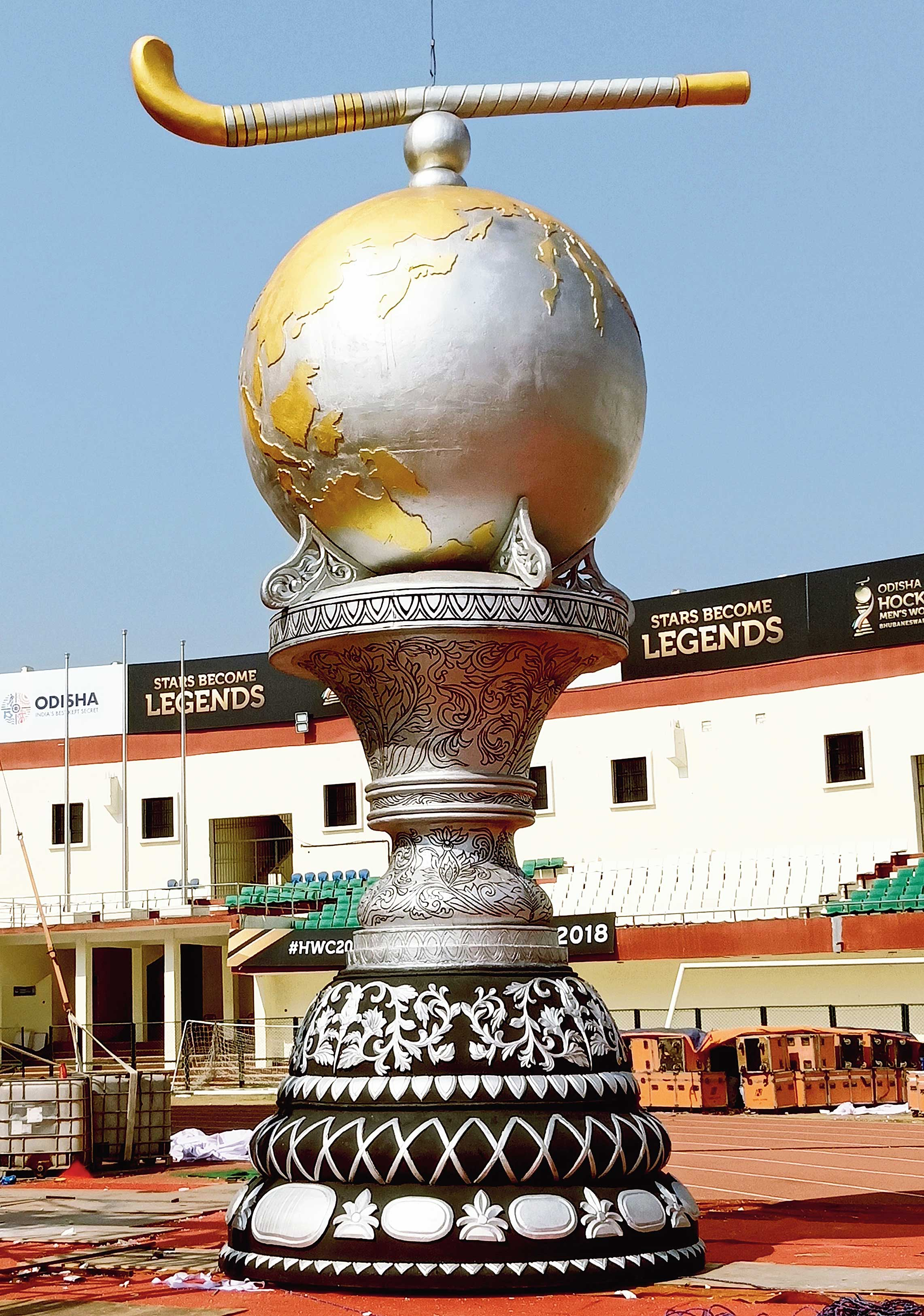 Replica of the Hockey World Cup.