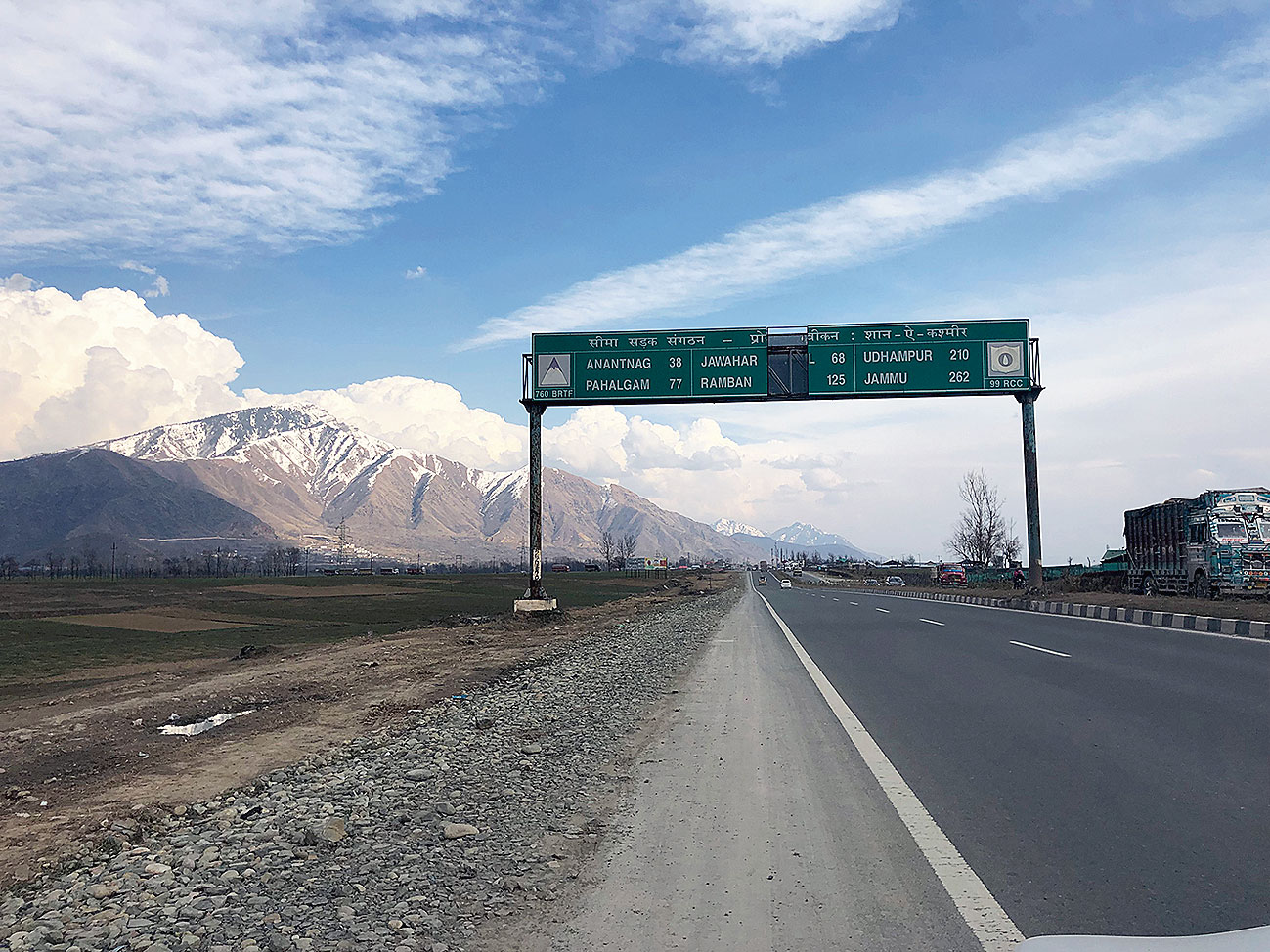 The gateway announcing the new Srinagar-Jammu expressway