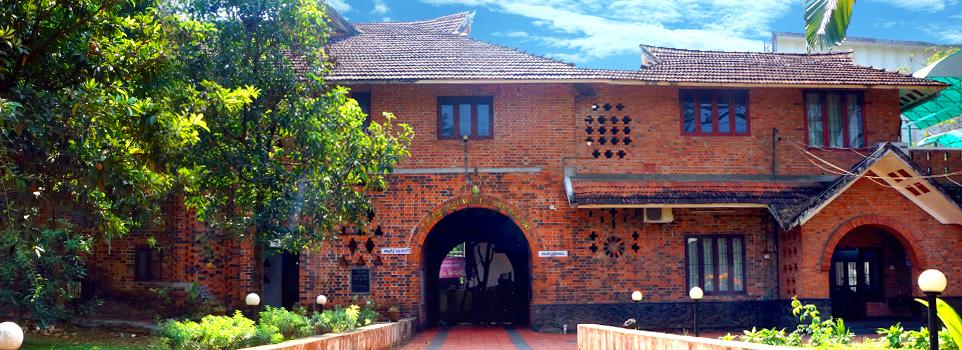 Kerala Lalithakala Akademi