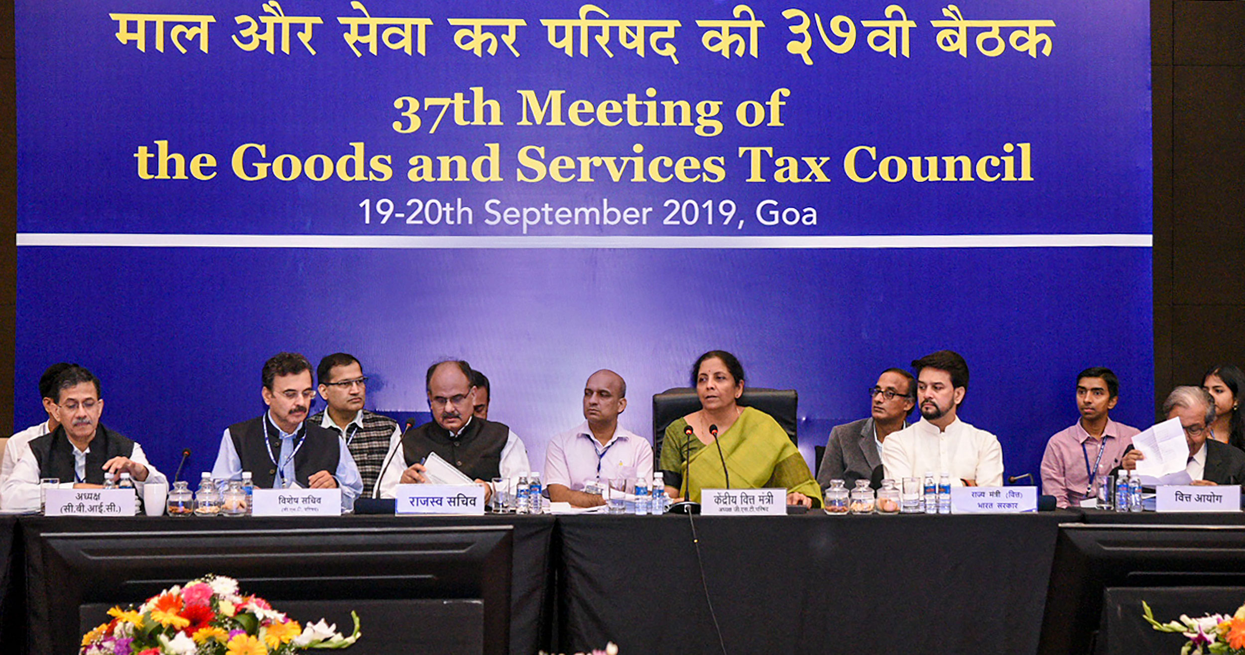 The GST Council meeting on December 18 will examine various measures to boost revenue collection, including review of the tax structure, compensation cess rates and exempted items.