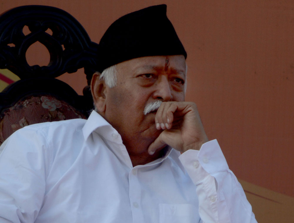 Mohan Bhagwat urged his supporters to create an atmosphere for the construction of the Ram temple.