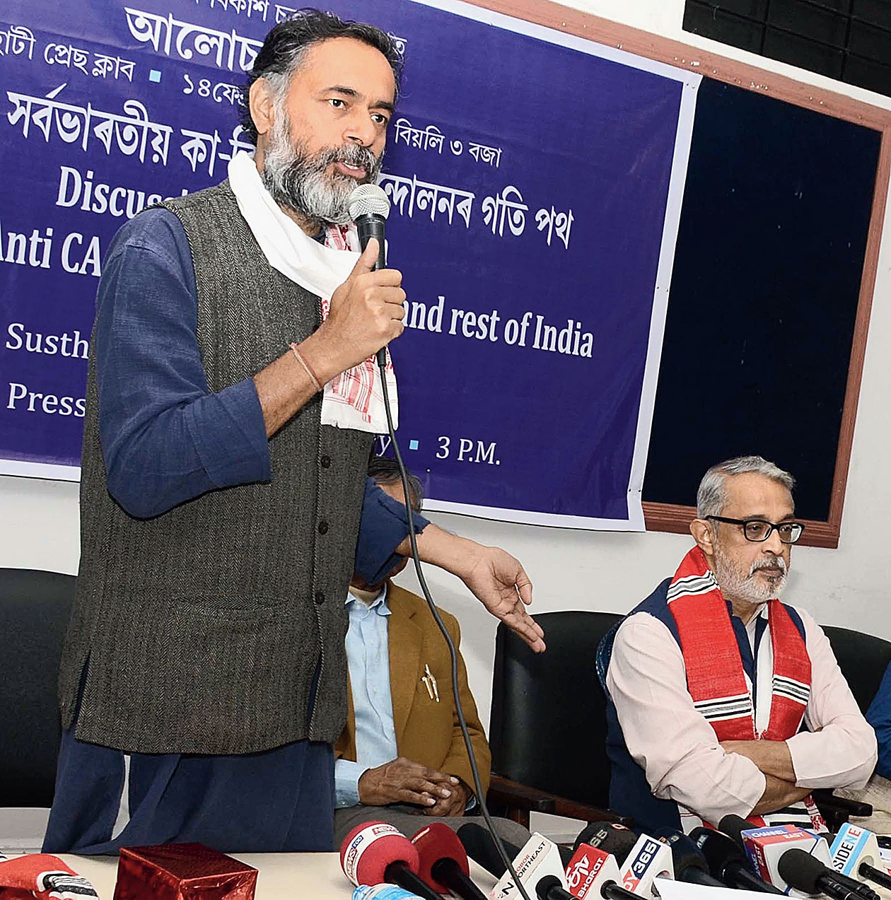 Yogendra Yadav speaks at the event in Guwahati on Friday