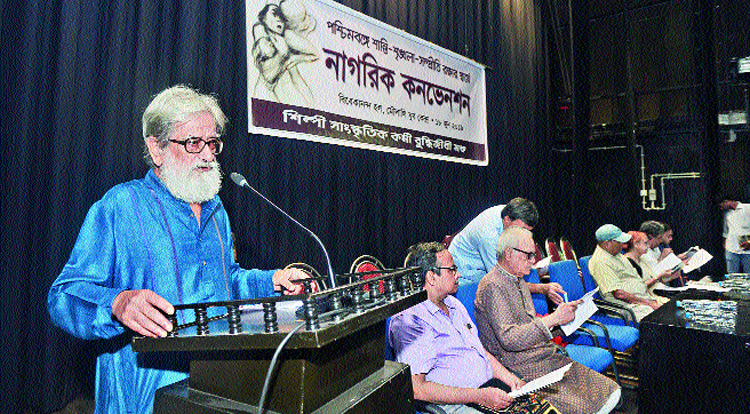 Bibhas Chakraborty speaks at another convention at Moulali Yuva Kendra on Tuesday.