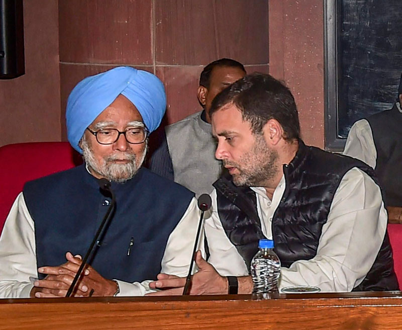 Former prime minister Manmohan Singh and Congress president Rahul Gandhi at the Opposition parties' meeting in New Delhi on Wednesday, February 27.