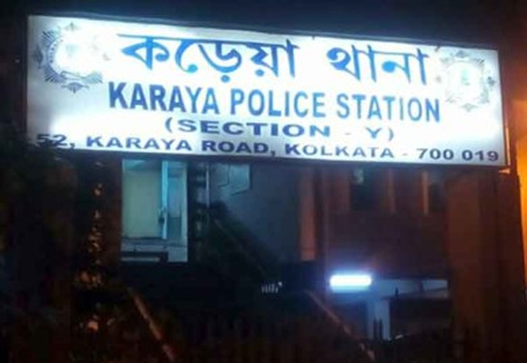 The sub-inspector, to whom the woman narrated the incident, allegedly refused to register a complaint on the ground that the spot where the child had been abandoned was under Karaya police station.