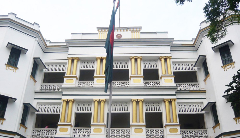 Bangladesh deputy high commission, Calcutta