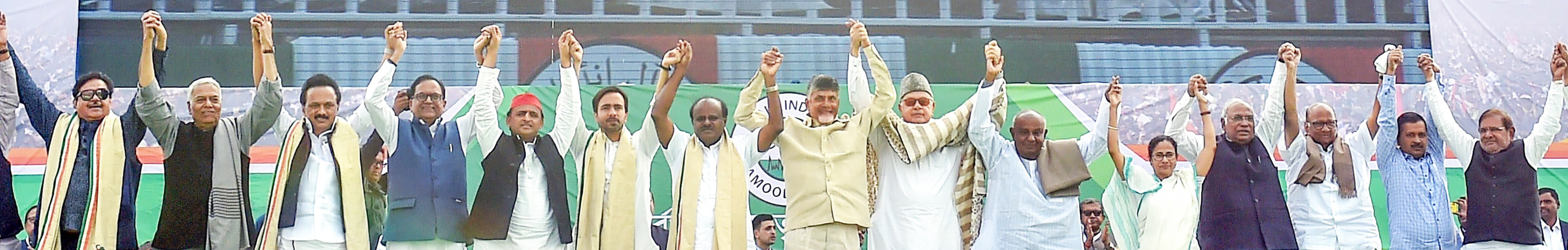 Opposition leaders join hands during Trinamul Congress's mega rally in Calcutta on Saturday.