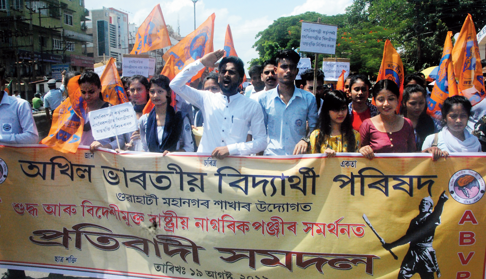 ABVP members protest in front of the NRC state coordinator's office in Guwahati on Monday.