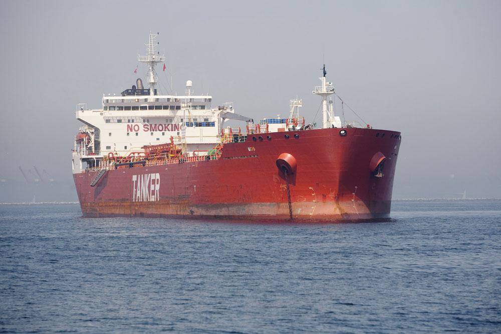 An ultra large crude carrier.