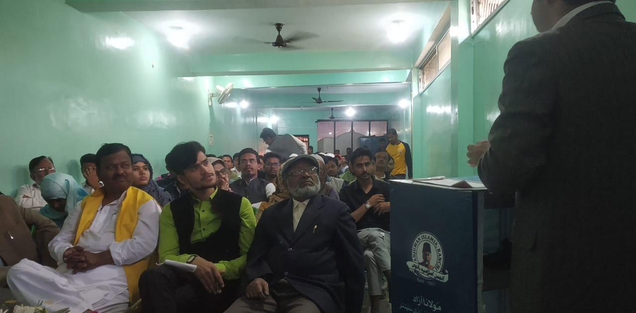 Members Indian Civil Liberties Union holding a workshop at Anjuman Islamia in Ranchi in November 2019.