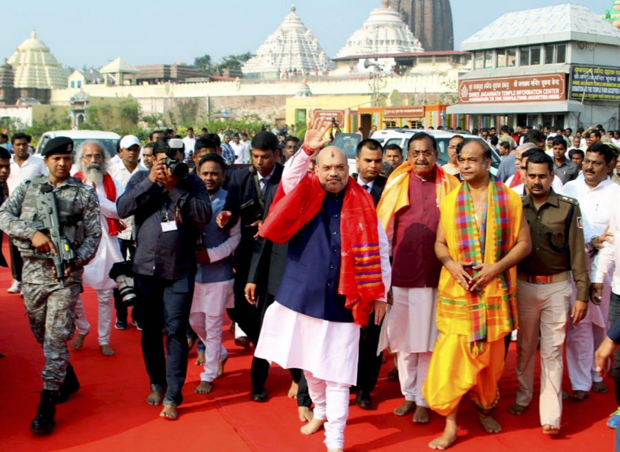 Union Home Minister Amit Shah visits Jagannath temple to offer prayers, in Puri
