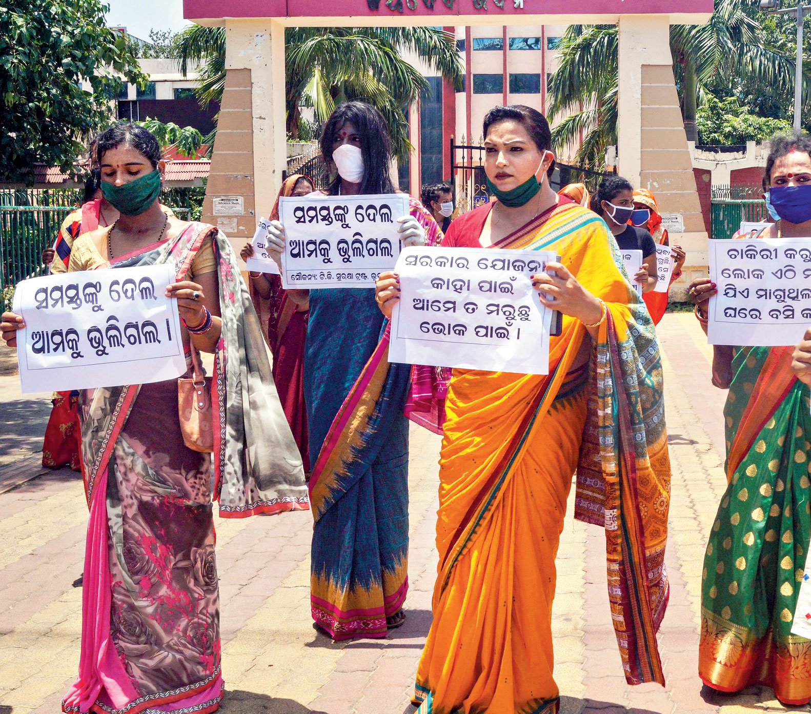 Members of the transgender community at a demonstration, demanding financial compensation, in Bhubaneswar on Tuesday.
