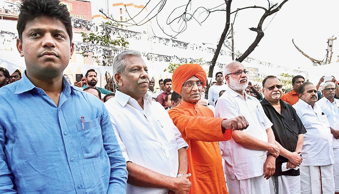 Parivar vision 'chillingly clear'