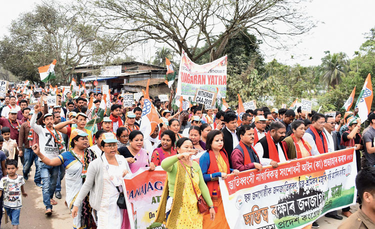 Congress members take part in the padayatra at Bakaliaghat in Karbi Anglong on Thursday