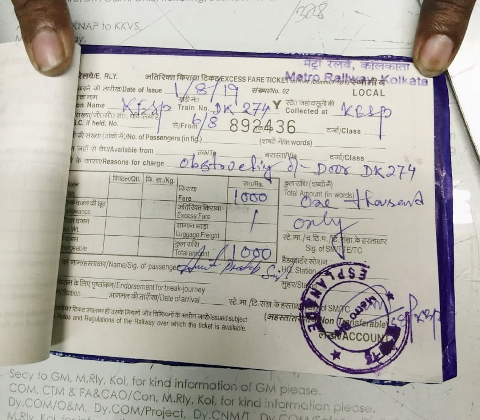 The challan issued to Amit Pratap Singh.