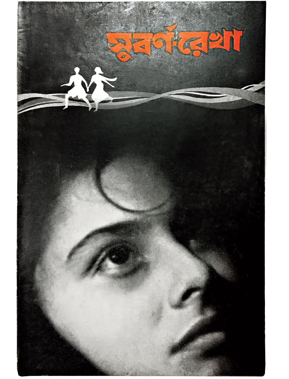 Booklet of Ritwik Ghatak's Subarnarekha with Madhabi Mukherjee on the cover